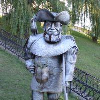Пират Джон Сильвер, Речица