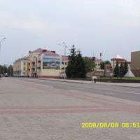 Square, Речица