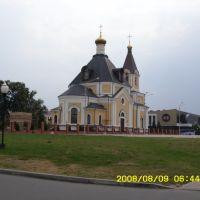 Church, Речица