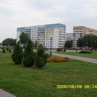 New buildings, Речица