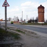 Рогачев Водонапорная Башня недалеко от ж.д. вокзала, Рогачев