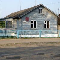 Рогачев Детская Библиотека, Рогачев