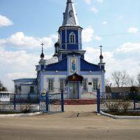 Рогачев Церковь Александра Невского, Рогачев