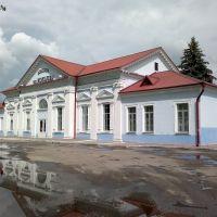 станция Рогачёв, Рогачев