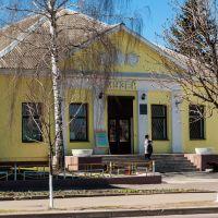 Рогачев, музей, Рогачев