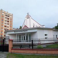 New Apostolic Church, Светлогорск