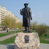 Pamyatnik Shatilo, Светлогорск