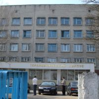 Svetlogorsk, terapevticheskiy korpus, Светлогорск