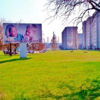 Слева по ходу улицы река Березина., Светлогорск