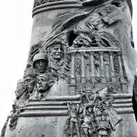 """""""Скорбящий колокол"""", Светлогорск, 2011, Светлогорск"""