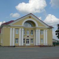 Building / Gojniki / Belarus, Хойники