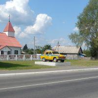 Police monument / Gojniki / Belarus, Хойники