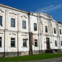 Dziatlava palace. Дзятлава, Дятлово