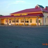 Автостанция, Дятлово