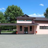 Автовокзал, Большая Берестовица