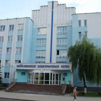 Ваўкавыскія электрычныя сеткі, Волковыск