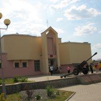 Новы корпус ваўкавыскага музея, Волковыск