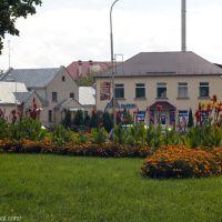 ул. Первомайская, Волковыск