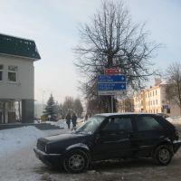 Беларусбанк, Волковыск