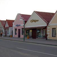 Улица Жолудева, Волковыск