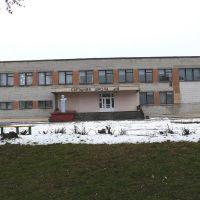школа №18, Гродно