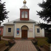 Ивье (Беларусь). Церковь Гавриила Белостокского, Ивье