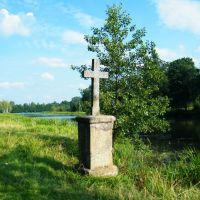 Крест 1929 года в Жемыславле, Козловщина