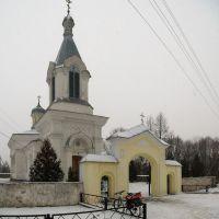 Пески, церковь св. Николая, Козловщина