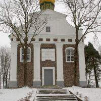 Белавичи, церковь Покровская, Козловщина