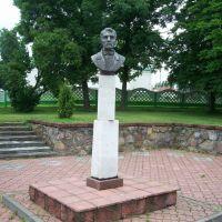 Памятник Яну Чечету - Jan Chachot, Кореличи