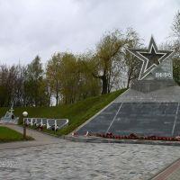 Monument voinam-osvoboditeljam, Кореличи
