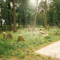 Lida.Cmentarz Katolicki (2002r), Лида
