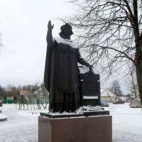 Памятник Франциску Скарине в городе Лида, Лида