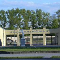 Стадион Мосты, Мосты