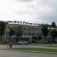 "Hotel ""Masty"", Мосты"
