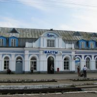 Masty train station, Мосты
