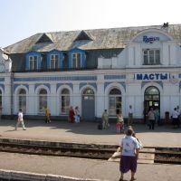 станцыя Масты ♦ railway station, Мосты