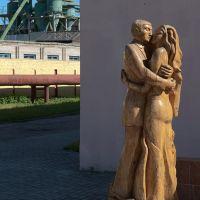 Скульптура перед ЗАГСом. :-), Мосты