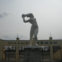 "Стадион ""Нёман"", Мосты"