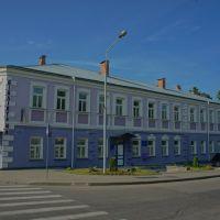 Библиотека - Library, Новогрудок