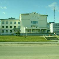 Детская поликлиника, Новогрудок