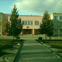 ГУО Гимназия №1, Новогрудок