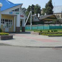 Автостанция в Островце, Островец