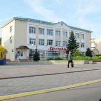 the town of Astravets (Ostrovets)_supermarket, Островец