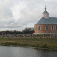 Церковь св. Петра и Павла 1994—99 гг., Островец