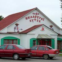 Astravec, Островец