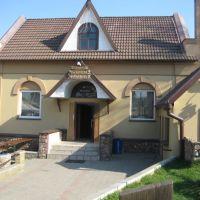 Старая мельница, Ошмяны