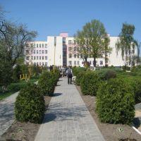 Школа №1, Ошмяны
