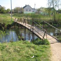 Пешеходный мостик, Ошмяны