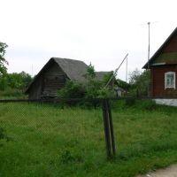 Улицы города, Ошмяны